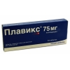 Plavix/Плавикс таблетки высокого качества по низкой цене