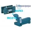Virutex AU93 +RC21E подрезатели кромки мебели в наборе