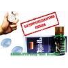 Афродизиак для мужчин в таблетках «Горилла»+2 таблетки возбудителя