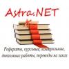 """Акция для пользователей сети """"ВКонтакте""""!"""
