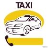 На месте вас встретит водитель такси с табличкой,  на которой будет написано ваше имя и фамилия.