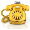 Такси c аэропорта,  жд вокзал Актау,  Аэропорт,  Бекет-ата,  Триофлайф,  Шопан-ата,  Озенмунайгаз,  Курык,  Бейнеу