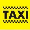 Такси города Актау,   Тасбулат,   Дунга,   Бейнеу,   СайУтес,   Шетпе,   Жанаозен,   Жетыбай,   Триофлайф