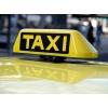 Такси из аэропорта,  жд вокзала Актау в любую точку по Мангистауской области