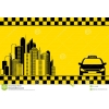 Такси в Актау,  по Мангистауской области,  Аэропорт город Аэропорт