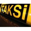 Такси в Актау за город,  Бекетата,  Курык,  Шетпе,  Аэропорт,  КаракудукМунай,  ФортШевченко,  Дунга,  Триофлайф