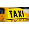 Такси в Мангистауской области,  Жанаозен,  Ерсай,  Дунга,  ТемирБаба,  Атырау,  Тажен,  Аэропорт,  Бузачи,  Баутино,  Тасбулат