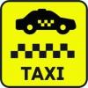 Такси в ЖД вокзал Актау,  Бекетата,  Аэропорт,  Бейнеу,  Тасбулат,  Курык,  Бузачи,  Комсомольское,  Жанаозен,  Триофлайф