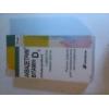 Аквадетрим (витамин D3)