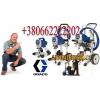 Окрасочное оборудование от мирового лидера компании GRACO (США)