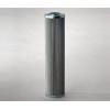 Гидравлический фильтр на Foton 290*80*45