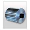 Алюминиевая лента 0. 8х1200АД1Н для изоляции в Киеве 407-14-77
