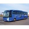 Билеты на автобус онлайн