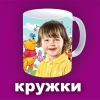Оригинальные подарки с фото.   Доставка по Украине.