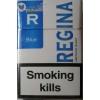 Продам оптом сигареты Regina.