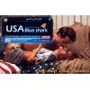 USA Blue Shark - Голубая акула мгновенный результат!  340 грн/упк