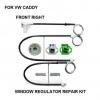 Ремкомплект стеклоподъемника кадди 2 vw caddy 2