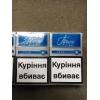 Сигареты оптом и в розницу.  Большой выбор позицый известных брендов.