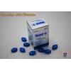 Супер жёсткий Vigour 800 сильнейший таблетки для повышения потенции 336 грн/упк