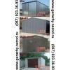 Гараж Славянск 4990 грн. ,  новый металлический 2мм,  оцинкованный 0, 5мм,  или железобетонный