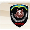 Личная охрана Медведь