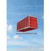 Морские контейнеры,   Рефконтейнеры,   Модульные здания
