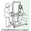 Продам новый электрический инвалидный подъемник