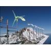 Солнечные коллекторы,   ветрогенераторы.