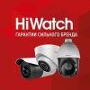 Видеонаблюдение,   видеокамеры,    установка,   продажа