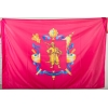 Флаги - печать и изготовление флагов любых от призводителя