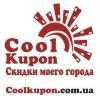 Франшиза  купонного сайта в твоем городе.  (Украина)