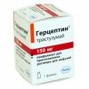 Герцептин – недорого и быстро покупайте у нас
