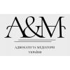 Адвокат по ДТП,  юрист,  юридические услуги Харьков