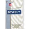 "Продам оптом сигареты ""Beverly""."