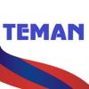 Интернет магазин автозапчастей TEMAN Украина