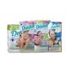 Продам оптом памперсы Dada Premium Extra Soft (Польша-оригинал)