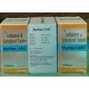 Myhep LVIR (Майхэп ЛВИР)  и сопутствующие лекарства