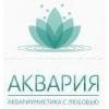 Аквария - интернет-салон аквариумистики
