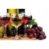 Алкоголь оптом коньяк,  вино шампанское