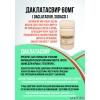 Даклатасвир оптом – эффективное средство от зарубежных производителей