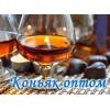 Коньяк разливной Молдова оптом