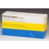 Купить Кетостерил и другие препараты просто на нашем сайте