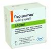Купите Герцептин оптом – препарат европейского качества