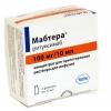 Мабтера – препарат с доставкой домой
