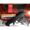 Новый пневматический пистолет TT-33.   KWC