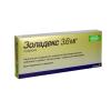 Покупайте Золадекс 3, 6 и 10, 8 мг  с европейским сервисом