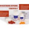 Помощь в лечении Гепатита В.  С и Онкологии