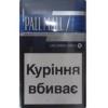 Продам оптом сигареты Pall Mall Новый дизайн
