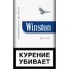 Продам оптом сигареты с Украинским акцизом и последним мрц Winston