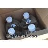 Продам оптом спирт класса «ЛЮКС 96°» этиловый,  питьевой,  зерновой (Украина) .